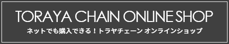 TORAYA CHAIN ONLINE SHOP