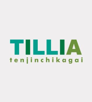 TILLIA(ティリア)