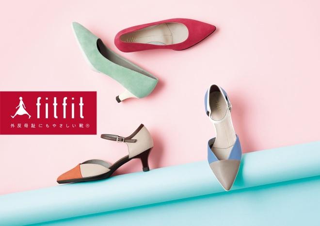 fitfit_web用